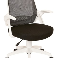 Desk Chair Best Buy Paragon Lifeguard Chairs Office Mesh Avesix Jackson Home Black