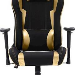 Dx Racing Gaming Chair Big W Deck Covers Video Game Chairs Best Buy Corliving High Back Ergonomic Black Mesh Gold Front Standard