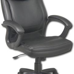 Desk Chair Best Buy Rocking Bag Office Star Furniture High Back Eco Leather Executive Black Front Standard