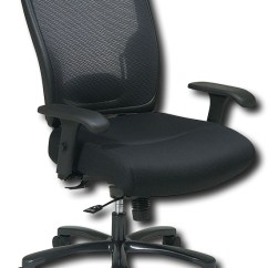 Ergonomic Chair Office Dining Room Covers Target Star Furniture With Double Air Grid Back And Mesh Seat Black