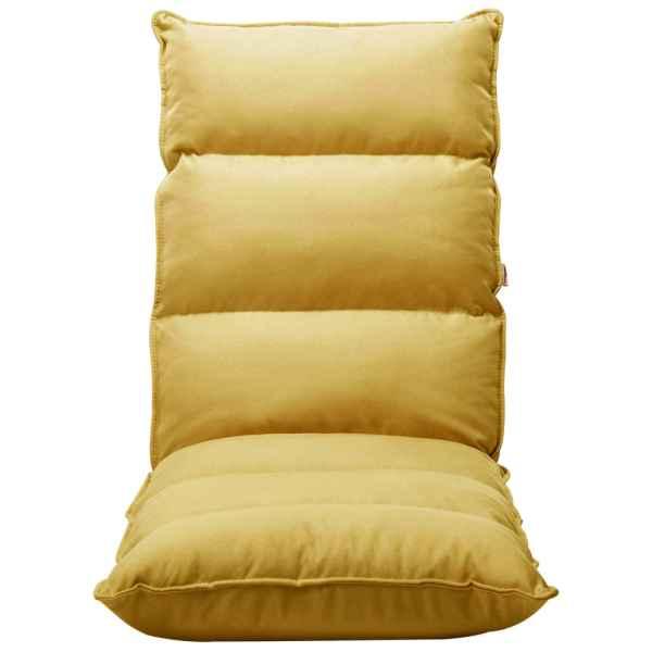 Scaun de podea pliant, galben muștar, material textil