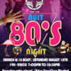 80's Night Adult Party August 18, 2018