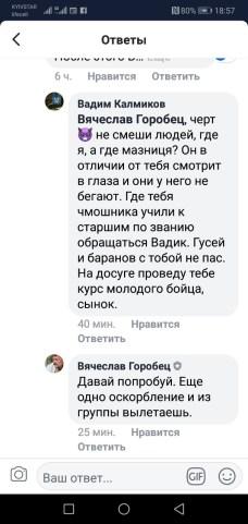 Вадим Калмыков