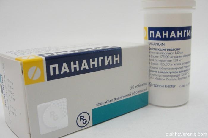 Для здоровья сердца Панангин для профилактики и лечения недугов сердечно-сосудистой системы