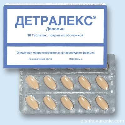 tratamentul varicozei în belarus