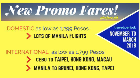 cebu pacific new promos for january, february, march 2018
