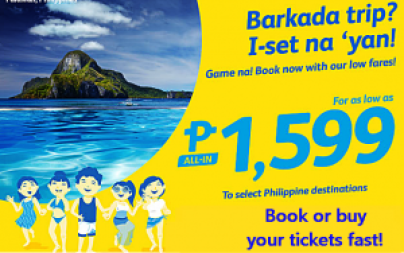 cebu_pacific_air_seat_sale