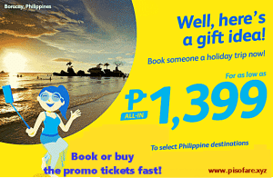 Cebu_Pacific_Promo-January_February_March-2017
