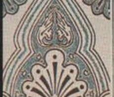 Azulejos e Pisos CHIARELLY fora de linha 15x15-4