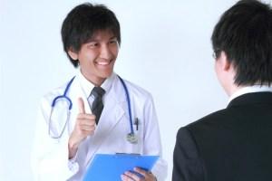 健康診断 フリー