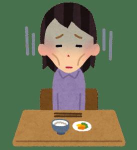 拒食症 フリー素材
