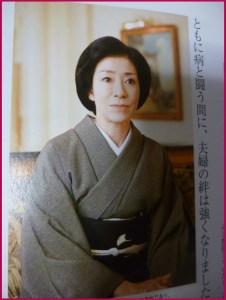 画像引用元:http://blogimg.goo.ne.jp/user_image/74/b2/5574a5e435f78ea85f6f9c64630a0fb0.jpg