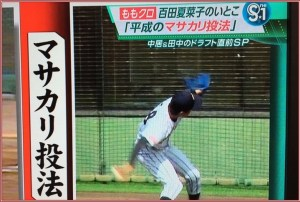 画像引用元:http://livedoor.blogimg.jp/yasutomodaisuki/imgs/9/e/9e37525c-s.jpg