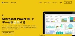 160331_powerbi_top