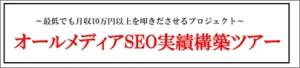 20150712_4_バナー広告_金子