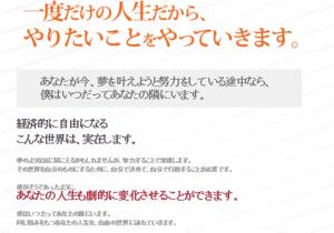 20150712_7_ランディングページ_金子