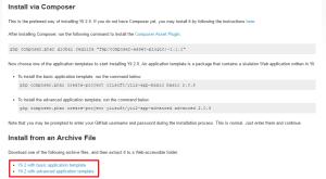 Download Yii Framework