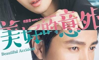 beautiful accident movie