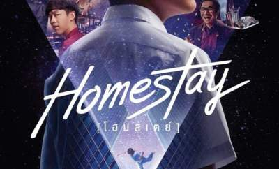 Homestay movie