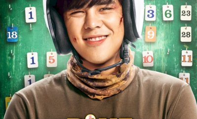 Download Bikeman full movie