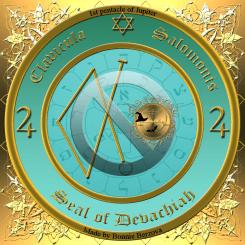 The seal of Devachiah
