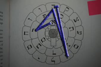 這是土星Arehanah印記的第五個pentacle。