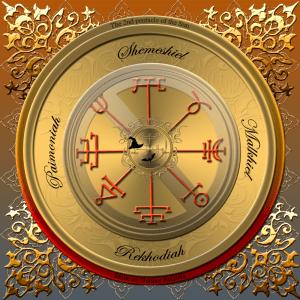 Это второй пентакль Солнца из Ключа Соломона.