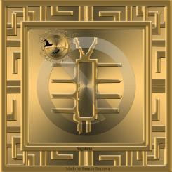 This is the seal of Sagatana from Grimoirium Verum