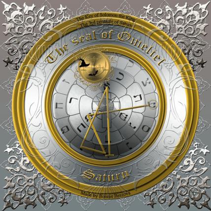 The seal of Omeliel/3rd pentacle of Saturn