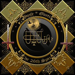 惡魔Bune在Goetia中有描述,這是他的印章。