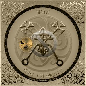 Демон Баель описан в Гоетии и это его печать.