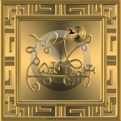 The seal of Beleth