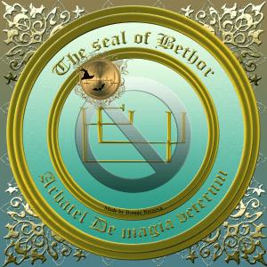 Der olympische Geist Bethor wird im Arbatel De magia veterum beschrieben und dies ist sein Siegel.