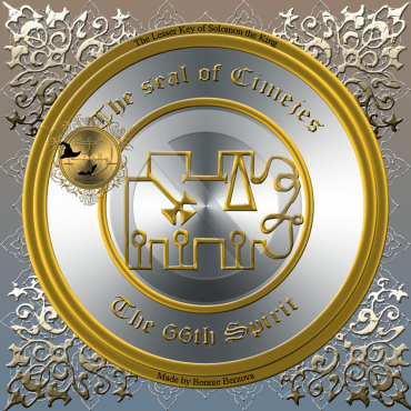 The seal of Cimejes
