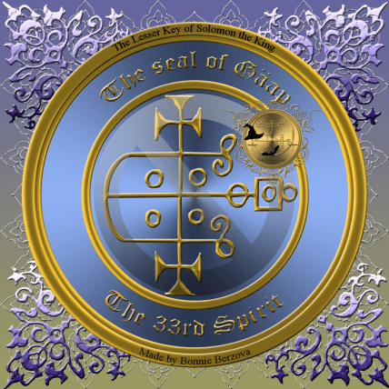 Demon Gaap is described in the Goetia and this is his seal.