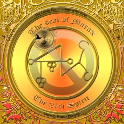 The seal of Marax