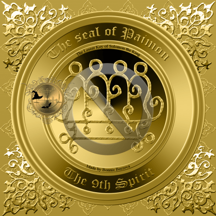 Demon Paimon is described in the Goetia and this is his seal.