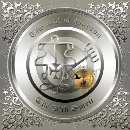 The seal of Purson