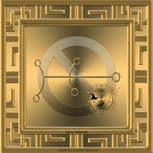 恒星Spicaは24°てんびん座にあります。Spicaの精神とその印章は、Occult philosophy(H。C Agrippa)のThree booksに記載されています。