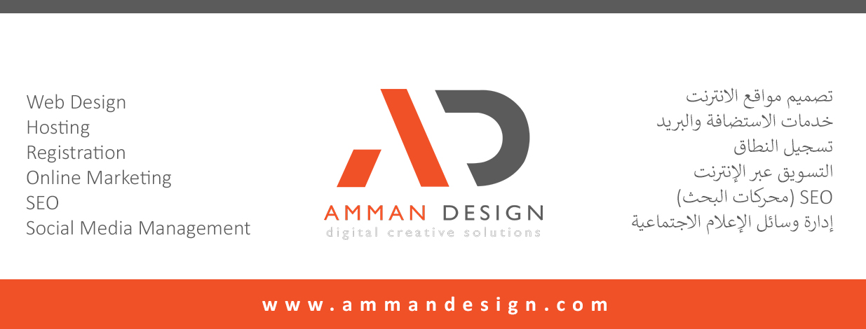 Amman Web Design