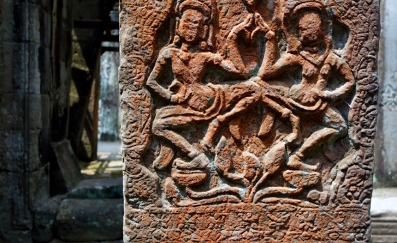 Angkor Wot Dancers Cambodia