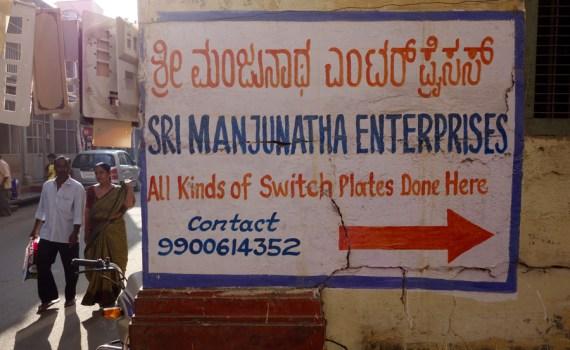 Mysore Switch Plate Shop