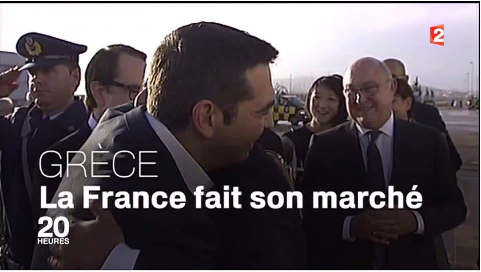 Tsipras Hollande