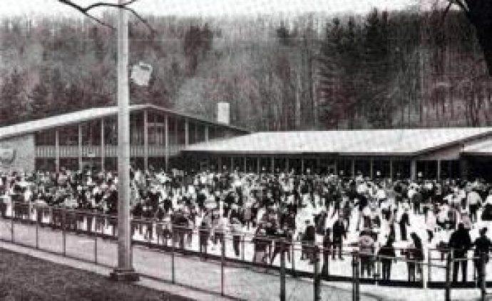 south-park-skating-rink