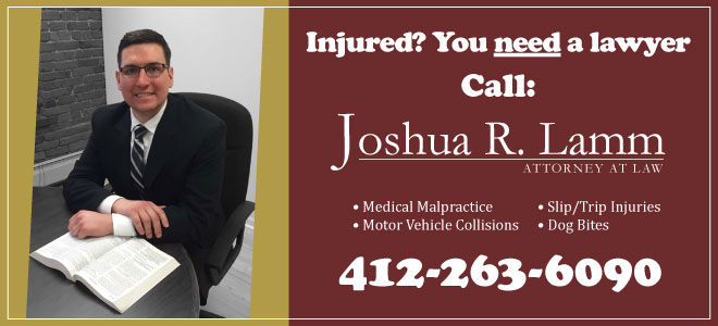 Injured? You need a lawyer. Call Joshua R. Lamm.