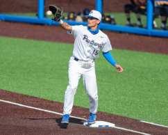 Bryce Hulett (15) Pitt Baseball April 6, 2021 Photo by David Hague/PSN