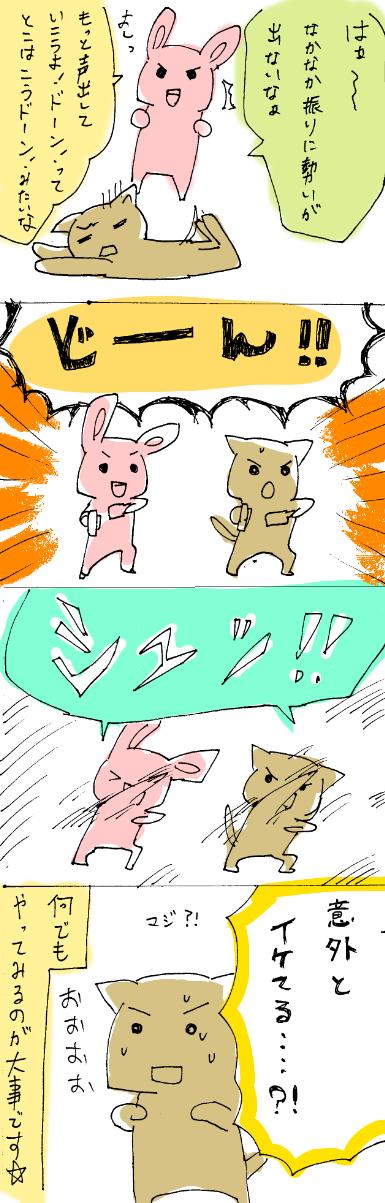 IMG-manga-05