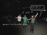 IMG_0995 ☆