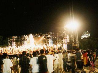 festival_2001-08-18-19_4