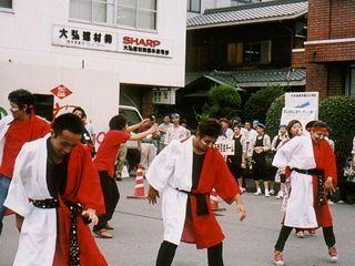 festival_2001-09-01-02_3